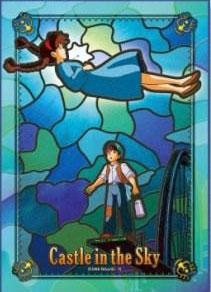 アートクリスタルジグソー 天空の城ラピュタ 不思議な光 208ピース(208-AC12)[エンスカイ]《在庫切れ》