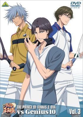 DVD 新テニスの王子様 OVA vs Genius10 Vol.3 特装限定版[バンダイビジュアル]《在庫切れ》