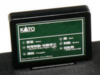 22-202 サウンドカード〈C56〉[KATO]《在庫切れ》