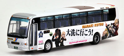 バスコレクション 1/150 茨城交通 ガールズ&パンツァーバス3号車[トミーテック]《取り寄せ※暫定》