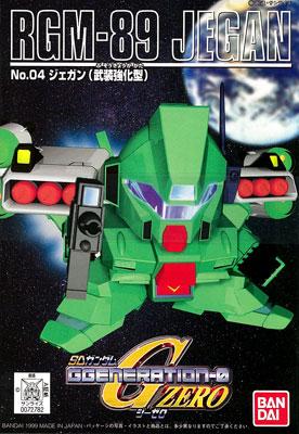 SDガンダム G-GENERATION No.04 ジェガン 武装強化型 プラモデル