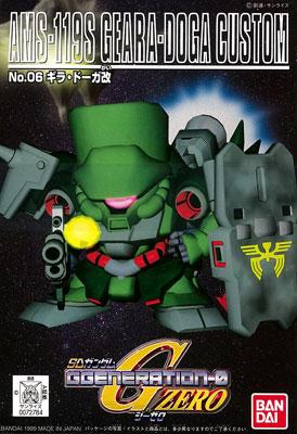 SDガンダム G-GENERATION No.06 ギラ・ドーガ改 プラモデル