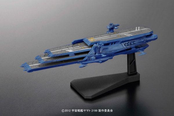 メカコレクション 宇宙戦艦ヤマト2199 No.16 シュデルグ プラモデル(再販)[バンダイ]《発売済・在庫品》