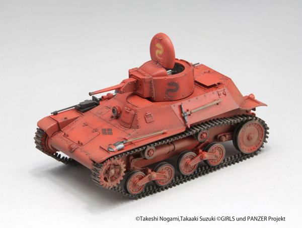 1/35 ガールズ&パンツァー リボンの武者 九七式軽装甲車[テケ] プラモデル(再販)[ファインモールド]《在庫切れ》