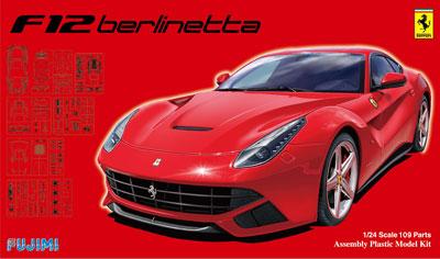 1/24 リアルスポーツカーシリーズ No.33 フェラーリ F12 DX プラモデル[フジミ模型]《在庫切れ》