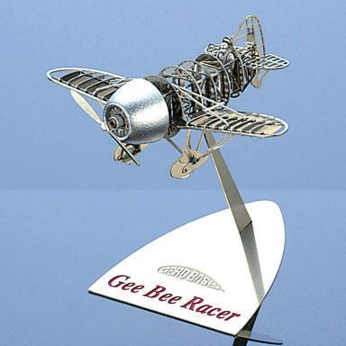ジービーレーサーR-2洋白版[エアロベース]《在庫切れ》