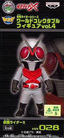 仮面ライダーシリーズ ワールドコレクタブルフィギュア vol.4 KR028 仮面ライダーX (プライズ)