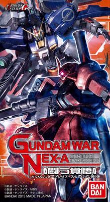 ガンダムウォーネグザ 第9弾 ブースターパック 『闘う覚悟』 20パック入りBOX(BOX購入特典 付)[バンダイ]《在庫切れ》