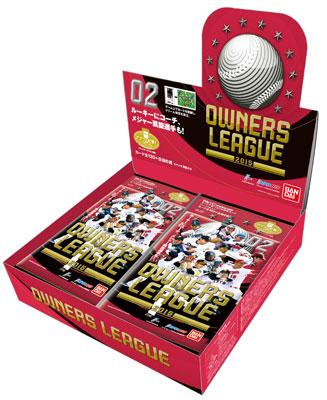 プロ野球 オーナーズリーグ 2015 02【OL22】 20パック入りBOX[バンダイ]《在庫切れ》