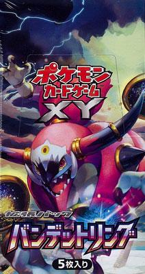 ポケモンカードゲームXY 拡張パック バンデットリング 20パック入りBOX[ポケモン]《取り寄せ※暫定》