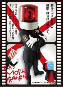キャラクタースリーブ NO MORE映画泥棒 パトランプ男B パック[エンスカイ]《在庫切れ》