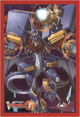 ブシロードスリーブコレクション ミニ Vol.170 カードファイト!! ヴァンガードG『クロノドラゴン・ネクステージ』 パック[ブシロード]《在庫切れ》