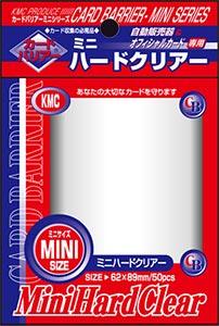 カードバリアー ミニ ハードクリア パック[KMC]《発売済・在庫品》