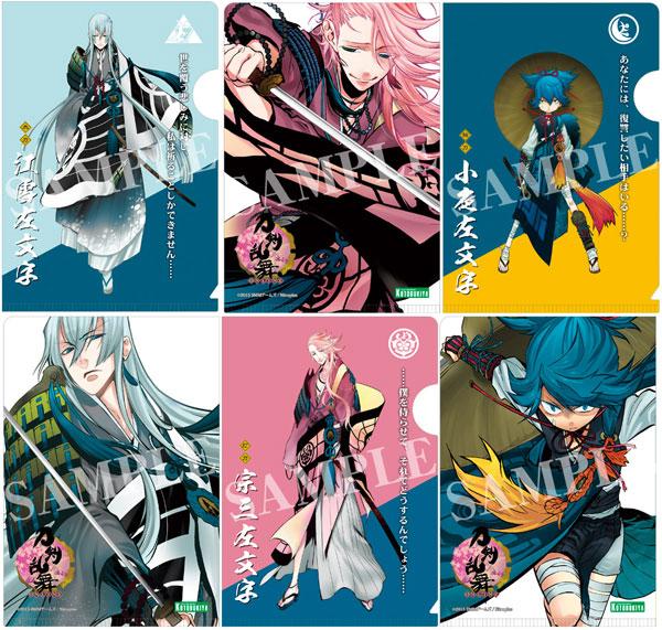 トレーディングクリアファイル 刀剣乱舞 vol.3 20パック入りBOX[コトブキヤ]《在庫切れ》