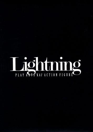 プレイアーツ改 ライトニング リターンズ ファイナルファンタジーXIII ライトニング(PS3 FINAL FANTASY XIII -LIGHTNING ULTIMATE BOX-同梱品)
