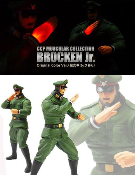 CCP マスキュラー コレクション EX ブロッケンJr. ドンズバ! 原作カラー(発光ギミックあり)[CCP]【送料無料】《在庫切れ》