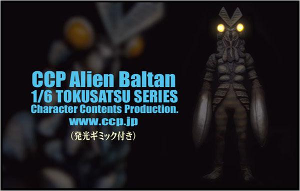 CCP 1/6特撮シリーズ Vol.061 究極のバルタン星人分身Ver.(完全体)発光ギミックあり[CCP]【送料無料】《在庫切れ》
