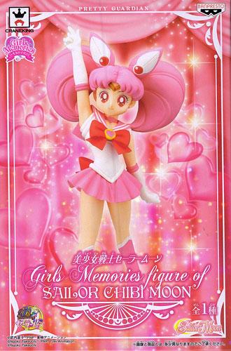 【中古】(本体A/箱B)美少女戦士セーラームーン Girls Memories figure of SAILOR CHIBI MOON(プライズ)[バンプレスト]《発売済・在庫品》