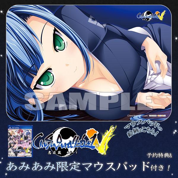 【あみあみ限定特典】【特典】PS Vita ChuSingura46+1 -忠臣蔵46+1- V(予約特典:新主題歌CD 付)(マウスパッド 付)[dramatic create]《在庫切れ》
