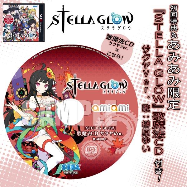 【あみあみ限定特典】3DS STELLA GLOW(初回特典:ステラ グロウ「テーマ」ダウンロード番号 付)(歌魔法CD サクヤVer. 付)[セガ]《在庫切れ》