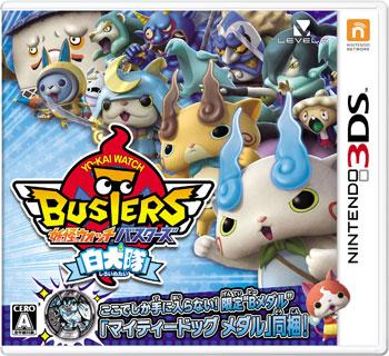 3DS 妖怪ウォッチバスターズ 白犬隊[レベルファイブ]【送料無料】《在庫切れ》