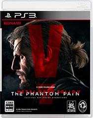 PS3 METAL GEAR SOLID V: THE PHANTOM PAIN 通常版[コナミ]【送料無料】《取り寄せ※暫定》