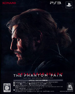 PS3 METAL GEAR SOLID V: THE PHANTOM PAIN SPECIAL EDITION[コナミ]【送料無料】《在庫切れ》