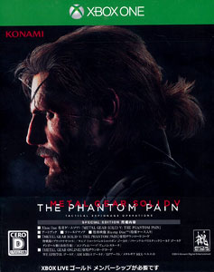 Xbox One METAL GEAR SOLID V: THE PHANTOM PAIN SPECIAL EDITION[コナミ]【送料無料】《在庫切れ》