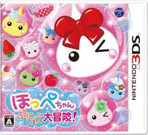 3DS ほっぺちゃん ぷにっとしぼって大冒険![日本コロムビア]【送料無料】《在庫切れ》