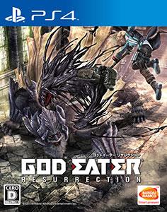 PS4 GOD EATER RESURRECTION[バンダイナムコ]【送料無料】《在庫切れ》