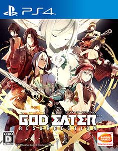 PS4 GOD EATER RESURRECTION クロスプレイパック&アニメVol.1 限定生産[バンダイナムコ]【送料無料】《在庫切れ》