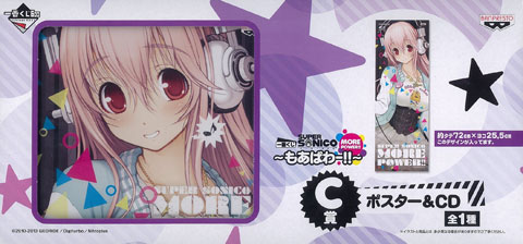 一番くじ すーぱーそに子 -もあぱわー!!- C賞 ポスター&CD(プライズ)