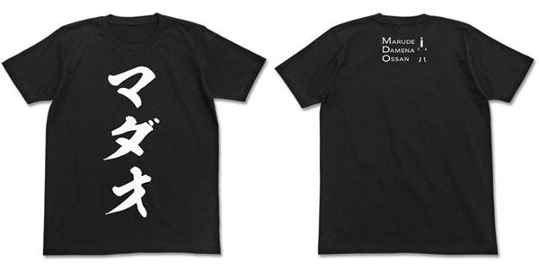 銀魂゜ MADAO Tシャツ/ブラック-L(再販)[コスパ]《07月予約》