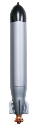 キャラクターエアーウェポンシリーズ 空気ビニール日本海軍九三式酸素魚雷[ぺあどっと]《在庫切れ》