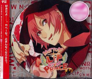 CD MOTTO LIP ON MY PRINCE VOL.3 セイヤ -もえあがる炎のKISS- / 浪川大輔[Rejet]《取り寄せ※暫定》