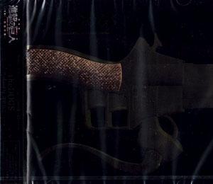CD 劇場版「進撃の巨人」後編 -自由の翼- エンディングテーマ / theDOGS produced by 澤野弘之[ポニーキャニオン]《在庫切れ》