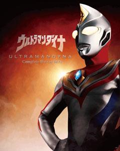 BD ウルトラマンダイナ Complete Blu-ray BOX[バンダイビジュアル]【送料無料】《取り寄せ※暫定》