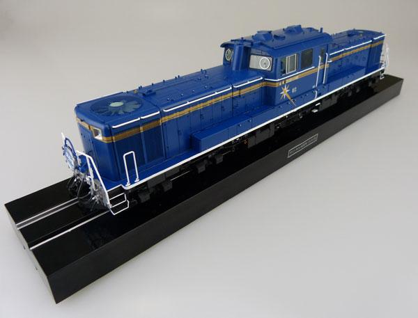 1/45 トレインミュージアムOJ No.1 ディーゼル機関車 DD51 北斗星(再販)[アオシマ]《在庫切れ》