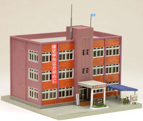 建物コレクション112-2 役所2[トミーテック]《在庫切れ》