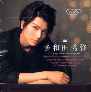 deep トレーディングカード 多和田秀弥 10パック入りBOX[プロデュース216]《在庫切れ》