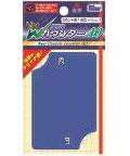 カードアクセサリコレクション Neo Wカウンター40〈ブルー〉[ホビーベース]《在庫切れ》