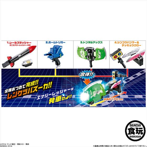 烈車戦隊トッキュウジャー 合体武器 10個入りBOX(食玩・仮称)