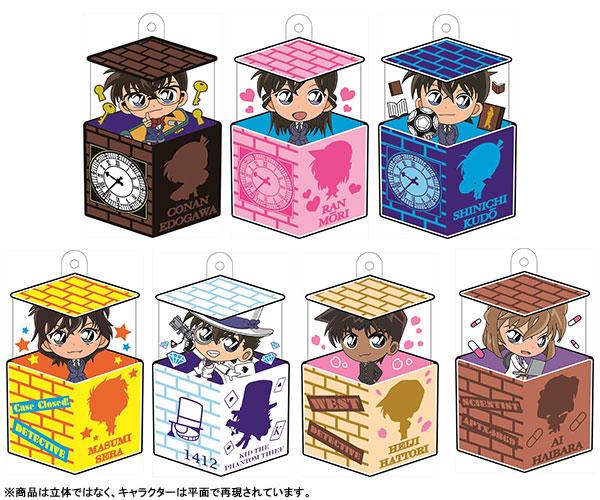 キャラ箱 名探偵コナン 8個入りBOX[ノーマンクリエイティブ]《在庫切れ》