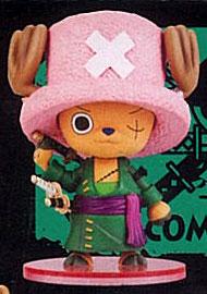ワンピース チョッパー「目指せ海賊」フィギュア -新世界編- ゾロver. (プライズ)