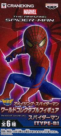 【中古】(本体A/箱B)ワールドコレクタブルフィギュア アメイジング・スパイダーマン スパイダーマン [TYPE-B](プライズ)[バンプレスト]《発売済・在庫品》