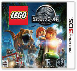 3DS LEGO ジュラシック・ワールド[ワーナーエンターテイメント ジャパン]【送料無料】《在庫切れ》