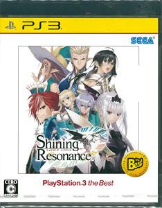 PS3 シャイニング・レゾナンス PlayStation 3 the Best[セガゲームス]《在庫切れ》