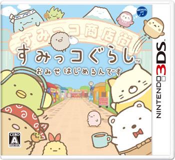 3DS すみっコぐらし おみせはじめるんです[日本コロムビア]【送料無料】《発売済・在庫品》