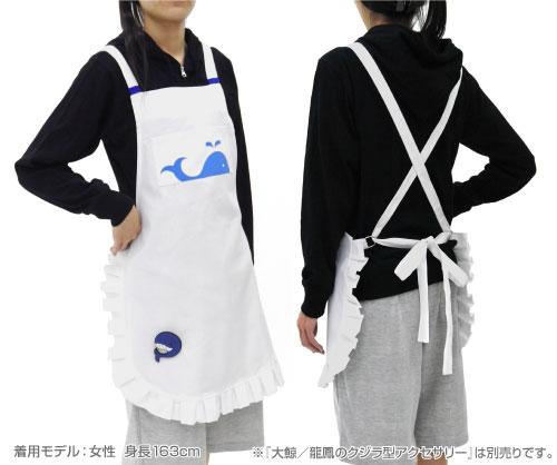 艦隊これくしょん -艦これ- 大鯨エプロン[コスパ]《在庫切れ》