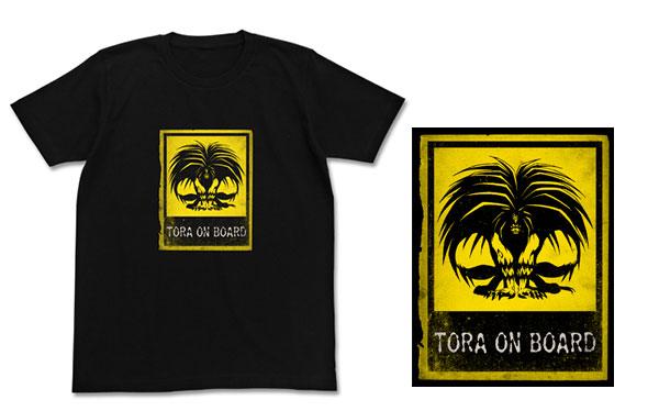 うしおととら お前に取り憑いてやるTシャツ/ブラック-XL(再販)[コスパ]《在庫切れ》